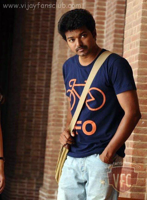 joseph vijay phone number